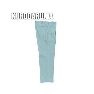 クロダルマ 春夏作業服 スラックス(ツータック) 1235|kanamono1