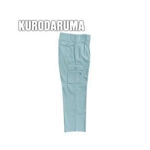 クロダルマ 春夏作業服 カーゴパンツ(ツータック) 1335|kanamono1