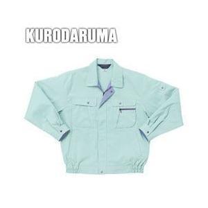 クロダルマ 春夏作業服 長袖ジャンパー 25012|kanamono1