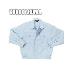 クロダルマ 春夏作業服 長袖ジャンパー 25027|kanamono1