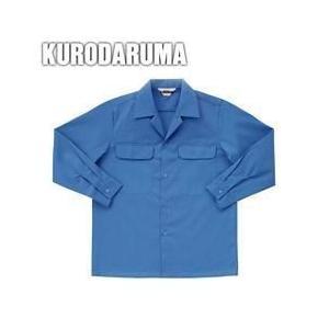 クロダルマ 春夏作業服 長袖開衿シャツ 25041|kanamono1