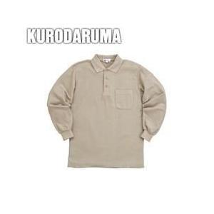 クロダルマ/春夏作業服/長袖ポロシャツ 25098|kanamono1