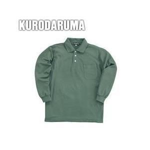 クロダルマ/春夏作業服/長袖ポロシャツ 25400|kanamono1