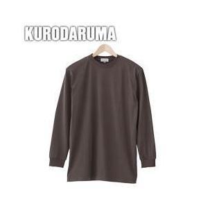 クロダルマ/春夏作業服/長袖Tシャツ 25440|kanamono1