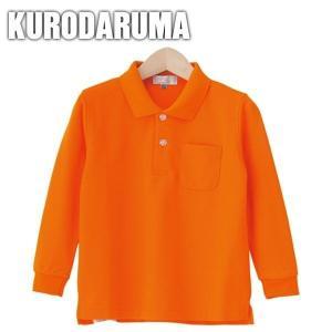 クロダルマ/春夏作業服/子供用長袖ポロシャツ(脇スリット) 25441J|kanamono1