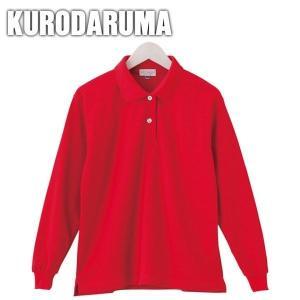 クロダルマ/春夏作業服/レディース長袖ポロシャツ(脇スリット) 25441L|kanamono1