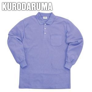 作業服 作業着 クロダルマ 春夏作業服 長袖ポロシャツ 25982|kanamono1