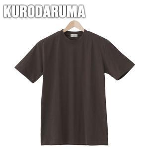 クロダルマ/春夏作業服/半袖Tシャツ 26440|kanamono1