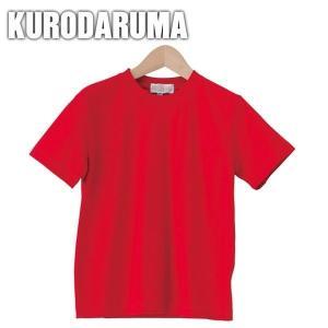 クロダルマ/春夏作業服/子供用半袖Tシャツ 26440J|kanamono1