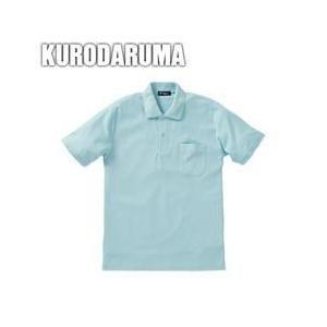 クロダルマ/春夏作業服/半袖ポロシャツ 26901|kanamono1