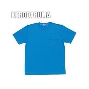 クロダルマ/春夏作業服/半袖Tシャツ(ポケット付) 2694|kanamono1