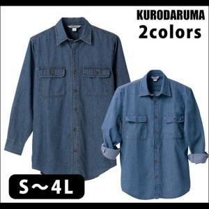 クロダルマ 春夏作業服 長袖シャツ 87501|kanamono1