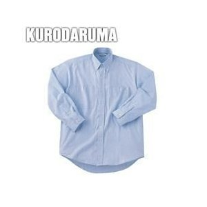 クロダルマ/春夏作業服/長袖シャツ(ボタンダウン) 87502|kanamono1