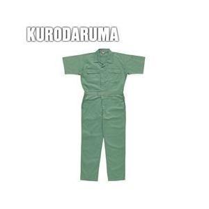 クロダルマ 春夏作業服 ツナギ服 4910|kanamono1