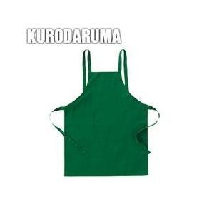 クロダルマ 春夏作業服 エプロン 47228|kanamono1