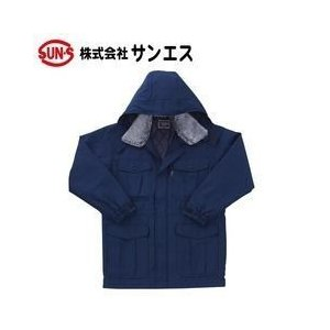 サンエス 30181 エコ防寒コート AD30181 BO30181 秋冬作業服|kanamono1