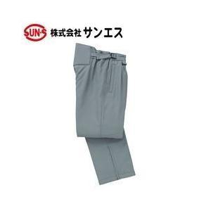 サンエス 30185 エコ防寒パンツ AD30185 BO30185 秋冬作業服|kanamono1
