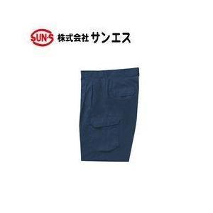 サンエス 20495 ツータックカーゴパンツ AD20495 WA20495 秋冬作業服|kanamono1