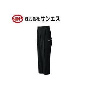 サンエス 20475 ツータックカーゴパンツ AG20475 WA20475 秋冬作業服|kanamono1