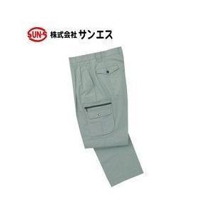 サンエス 8250 ツータックカーゴパンツ BC8250 WA8250 秋冬作業服|kanamono1