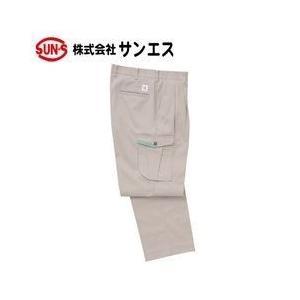 サンエス 20015 ツータックカーゴパンツ AD20015 WA20015 秋冬作業服|kanamono1