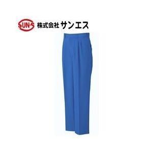 サンエス 20554 ツータックパンツ BC20554 WA20554 秋冬作業服|kanamono1