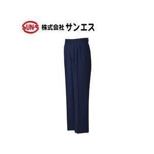サンエス 20664 ツータックパンツ BC20664 WA20664 秋冬作業服|kanamono1