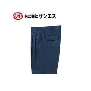 サンエス 20494 ツータックパンツ AD20494 WA20494 秋冬作業服|kanamono1