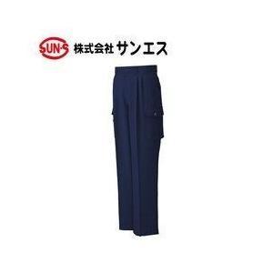 サンエス 20665 ツ−タックカーゴパンツ BC20665 WA20665 秋冬作業服|kanamono1