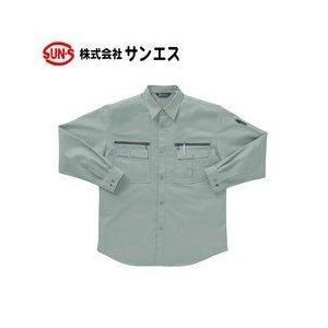 サンエス 8290 長袖シャツ BC8290 WA8290 秋冬作業服|kanamono1