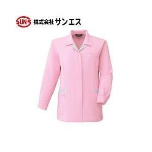 サンエス 20772 長袖スモック AG20772 WA20772 秋冬作業服|kanamono1