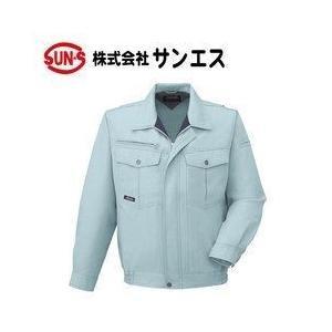 サンエス 20661 長袖ブルゾン BC20661 WA20661 秋冬作業服|kanamono1