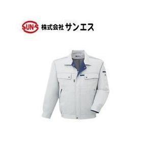 サンエス 20151 長袖ブルゾン CR20151 WA20151 秋冬作業服|kanamono1