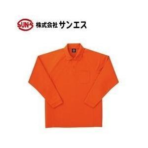 サンエス 10101 長袖ラグランポロシャツ AG10101 AG10101 秋冬作業服|kanamono1