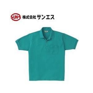 サンエス|10040 半袖ポロシャツ|AG10040|SA10040|秋冬作業服|kanamono1