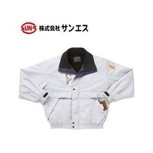 サンエス 30030 防寒ブルゾン AD30030 BO30030 秋冬作業服|kanamono1