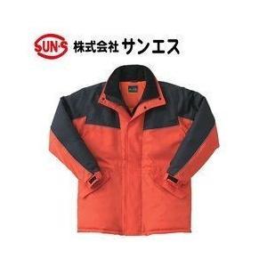 サンエス 8001 冷凍倉庫用防寒コート ST8001 BO8001 秋冬作業服|kanamono1