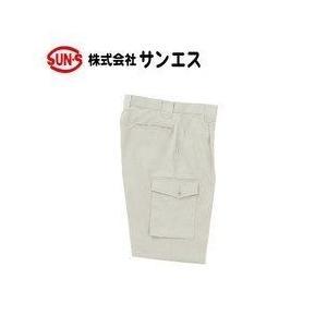 サンエス 3250 ワンタックカーゴパンツ BC3250 WA3250 秋冬作業服|kanamono1