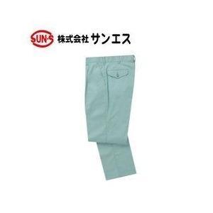 サンエス 3230 ワンタックパンツ BC3230 WA3230 秋冬作業服|kanamono1