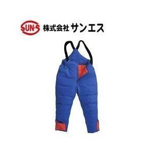 サンエス 8005 冷凍倉庫用防寒パンツ ST8005 BO8005 秋冬作業服|kanamono1