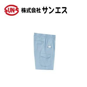 サンエス 14105 ツータックカーゴパンツ BC14105 WA14105 春夏作業服|kanamono1