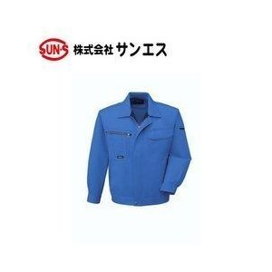 サンエス 10551 長袖ブルゾン BC10551 WA10551 春夏作業服|kanamono1