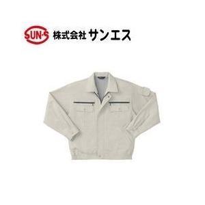 サンエス 821 長袖ブルゾン BC821 WA821 春夏作業服|kanamono1