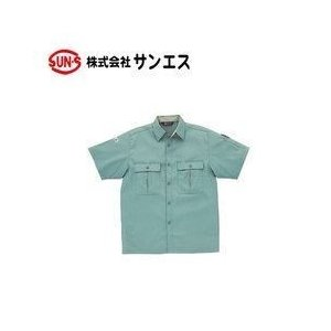 サンエス 370 半袖コーディネートシャツ BC370 WA370 春夏作業服|kanamono1