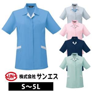サンエス|10773 半袖スモック|AG10773|WA10773|春夏作業服|kanamono1