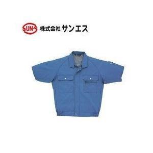 サンエス|322 半袖ラグラントリカットブルゾン|BC322|WA322|春夏作業服|kanamono1