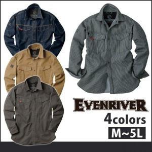 EVENRIVER(イーブンリバー) 秋冬作業服 エボリューション シャツ SR-3006|kanamono1