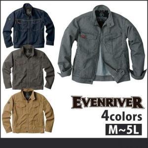 EVENRIVER(イーブンリバー) 秋冬作業服 エボリューション ブルゾン SR-3007|kanamono1