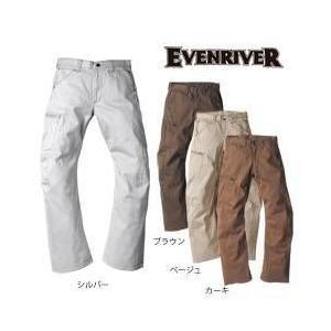 EVENRIVER(イーブンリバー) 秋冬作業服 ユーロ3Dカーゴ US-902|kanamono1