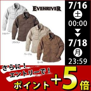 EVENRIVER(イーブンリバー) 秋冬作業服 ユーロシャツ US-906|kanamono1